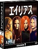 エイリアス シーズン1 コンパクト BOX [DVD]