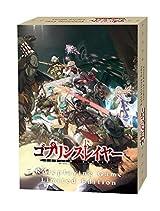 「ゴブリンスレイヤーTRPG」限定版にメタルフィギュアなどのアイテム同梱