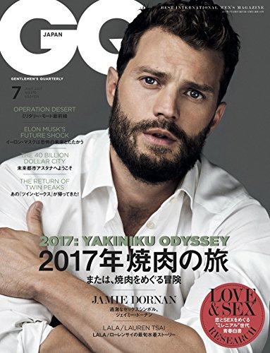 GQ JAPAN (ジーキュージャパン) 2017年07月号