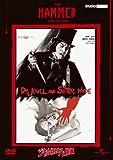 ジキル博士とハイド嬢[DVD]