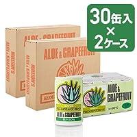 ミリオンのアロエ&グレープフルーツ30缶 (2c/s) [さらさら青魚(EPA高配合・90粒入り)サービス付]