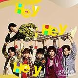 【Amazon.co.jp限定】Hey Hey Hey(YUSUKEセンター盤)(CD)(トレカ Amazon Ver.~集合絵柄1種)