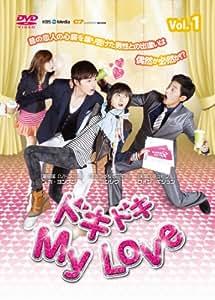 ドキドキ MyLove DVD-BOX6