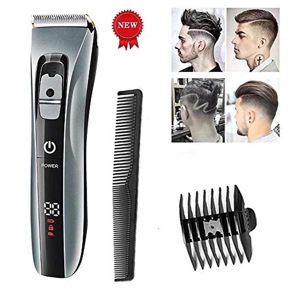 バリカンプロフェッショナルメンズコードレストリマー髭剃り電気バーバーキット超低ノイズ充電式メンズと家庭用(H11)