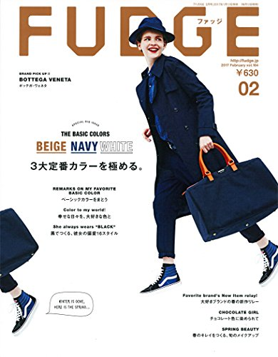 FUDGE(ファッジ) 2017年 2月号の詳細を見る