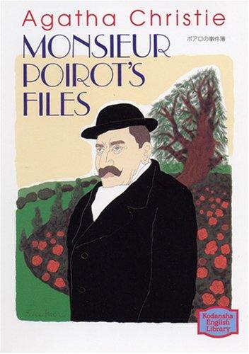 ポアロの事件簿 - Monsieur Poirot's File 【講談社英語文庫】の詳細を見る