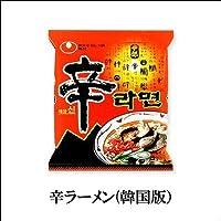 農心 辛ラーメンカップ 1個 韓国版