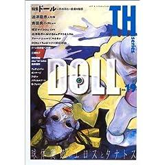 ドール―人形の冷たい皮膚の魅惑 (トーキングヘッズ叢書)