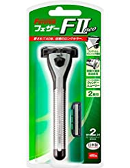 フェザー安全剃刀 フェザー エフシステム F2ネオホルダー(ミニシェービングフォーム付)×60点セット (4902470452005)