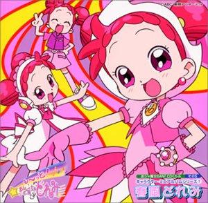 おジャ魔女BAN2CDくらぶ5 おジャ魔女キャラクターミニアルバムシリーズI 春風どれみ
