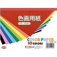 色画用紙 B6 106101-100
