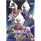 ウルトラマンティガ Vol.2 [DVD]