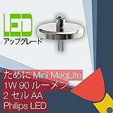 Mini MagLite (ミニ マグライト) LED 変換/アップグレード電球トーチ/懐中電灯 2AA セル Philips LED