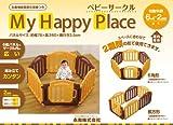 永和 My Happy Place