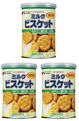 ブルボン 缶入 ミルク ビスケット 75 g × 3 個 セット まとめ 買い 保存食 備蓄 食糧 防災 災害 避難 用品