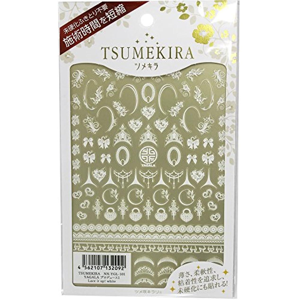 夕食を食べるムスタチオ売るTSUMEKIRA ネイルシール レースイットアップ ホワイト NN-YGL-101