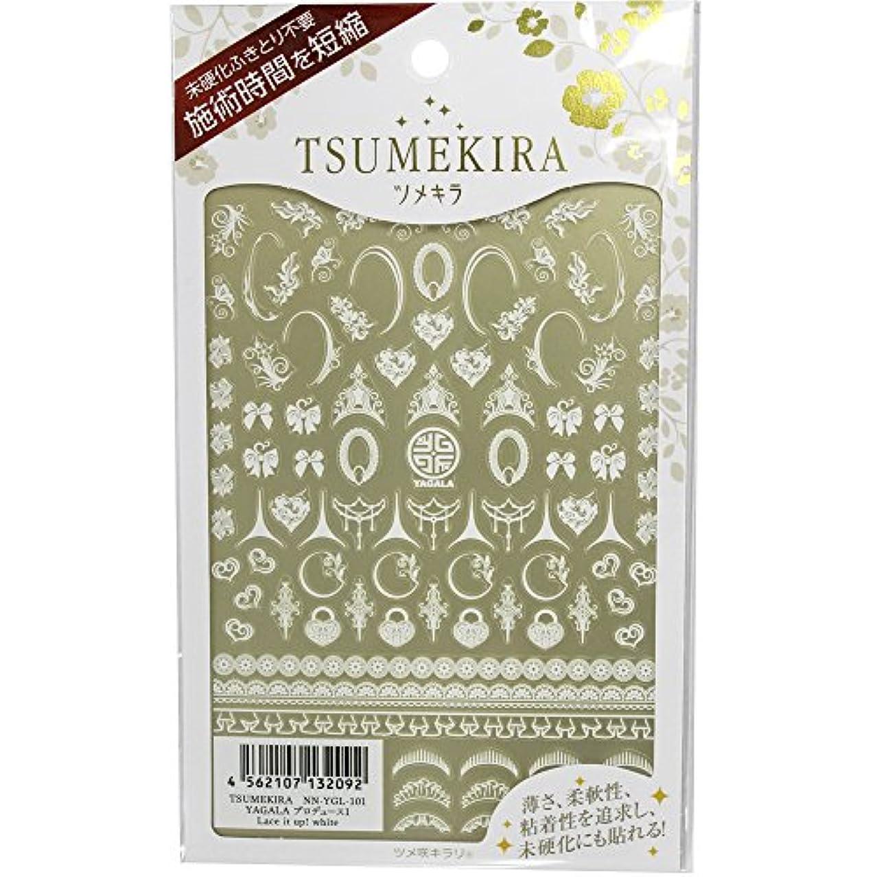 極端な背が高い帽子TSUMEKIRA(ツメキラ) ネイルシール YAGALAプロデュース1 Lace it up! white NN-YGL-101 1枚