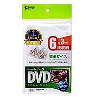 サンワサプライ DVDトールケース 6枚収納×3 クリア DVD-TN6-03C