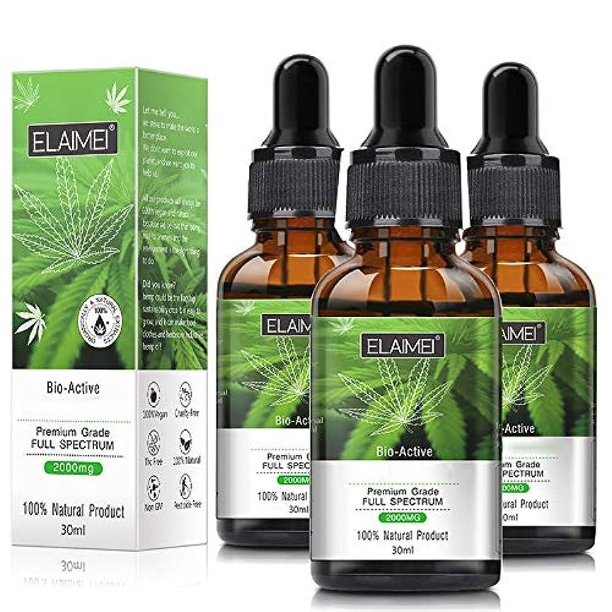 エロチック北便利さナチュラルオイル 鎮痛のための有機麻オイル睡眠補助抗ストレス不安6000mg天然麻エキスが肌と髪に役立ちます