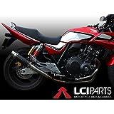 CB400SF/SB NC42 LCIショートカーボンスリップオンマフラー