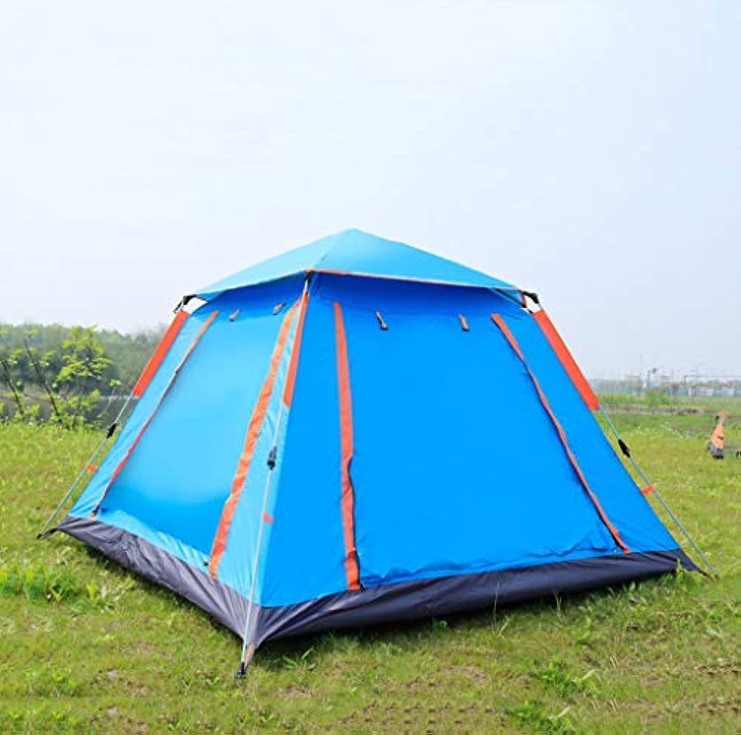 出くわすロイヤリティ着実にLIAN アウトドア自動スピードオープンテントビーチキャンプテント防雨多人数キャンプテント用ハイキングピクニックバックパッキング旅行 (Color : Blue)