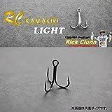RC KAMAKIRI LIGHT #8