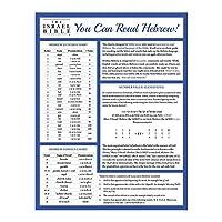 イスラエル365はヘブライ語を読むことができます。 ヘブライ語を学ぶためのラミネートガイド