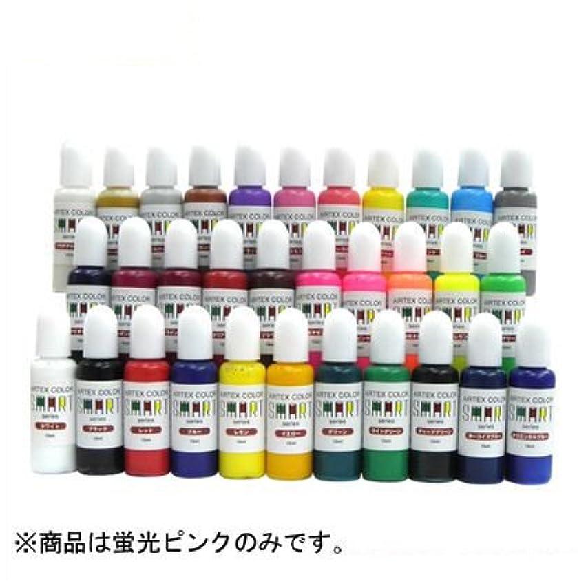 永久にシャワーボリュームエアテックス カラースマートシリーズ 蛍光ピンク ACS18