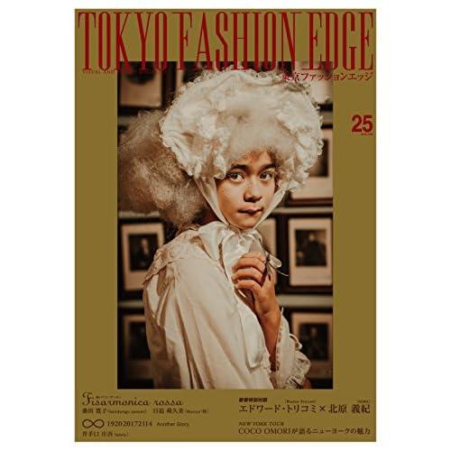 TOKYO FASHION EDGE 25 (東京ファッションエッジ)