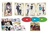 恋と嘘 上巻BOX[DVD]