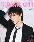 宝塚 GRAPH (グラフ) 2013年 08月号 [雑誌]