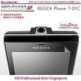 防指紋・HD Professional - PRO GUARD AF  for REGZA Phone T-01C - IS04 / PGAF-REGT01C