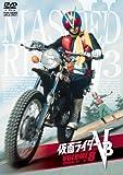 仮面ライダーV3 VOL.8[DVD]