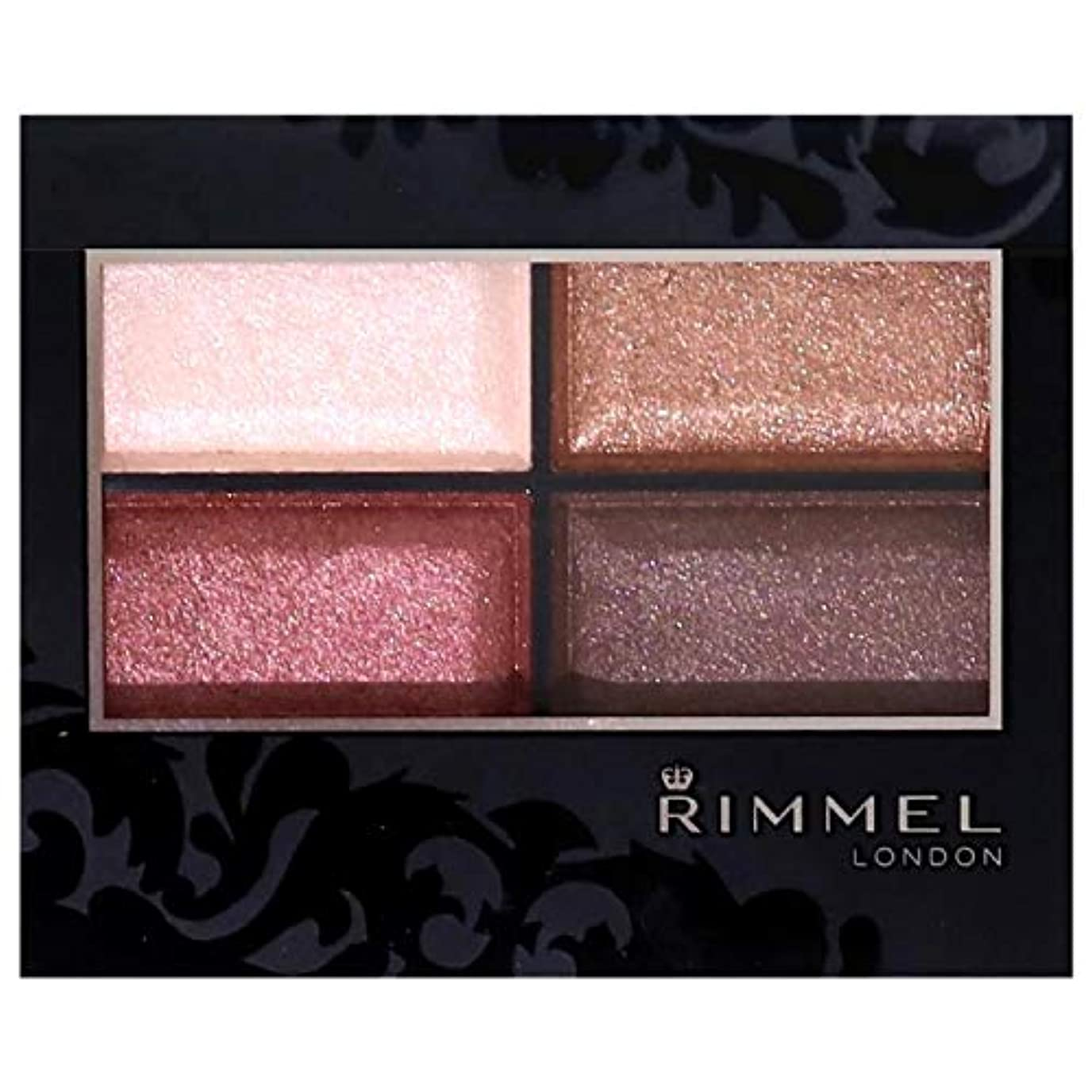 男らしい買い物に行く分岐するRimmel (リンメル) リンメル ロイヤルヴィンテージ アイズ 016 ガーネットカッパー 4.1g アイシャドウ