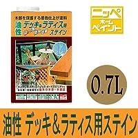 ニッペ 油性デッキ&ラティス [0.7L] 日本ペイント・ニッペホーム・ラティス・ウッドデッキ・木部・木製品・油性