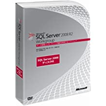 SQL Server 2008 R2 Workgroup 日本語版 5CAL付き