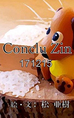 Conclu Zin-171215