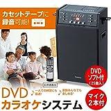 通販天国限定セットANABAS 本格派DVDホームカラオケシステム マイク2本+DVDカラオケソフト付 家庭用カラオケセット DVD-K100