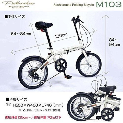M-103 折畳自転車16・6SP 4枚目のサムネイル