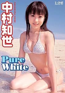 中村知世 「Pure White」 [DVD]