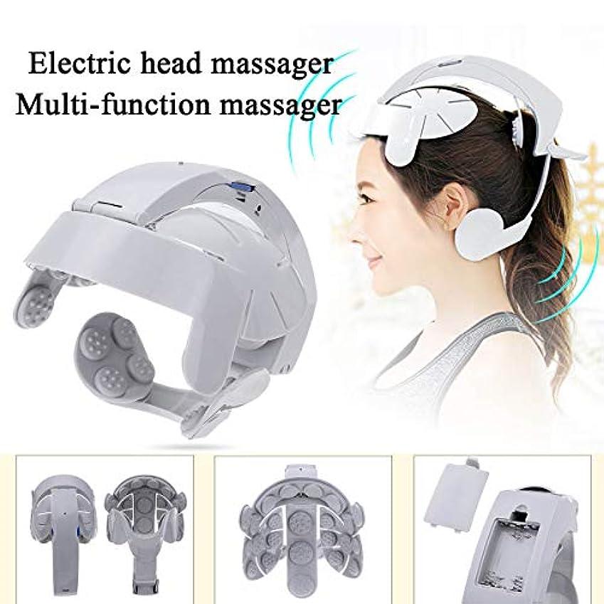 アイドルバイソン直立電気ヘッドマッサージの振動マッサージ簡単な脳マッサージ器ストレスリリーフとより良い睡眠経穴ストレス解放機