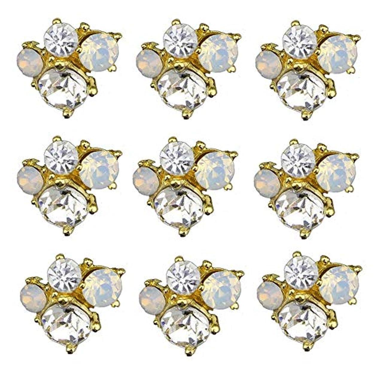 減らす分析的名目上のネイルズデザインのための10pcsの3Dネイルアーツグリッターラインストーンの装飾チャームクリスタル飾るスタッドアクセサリー