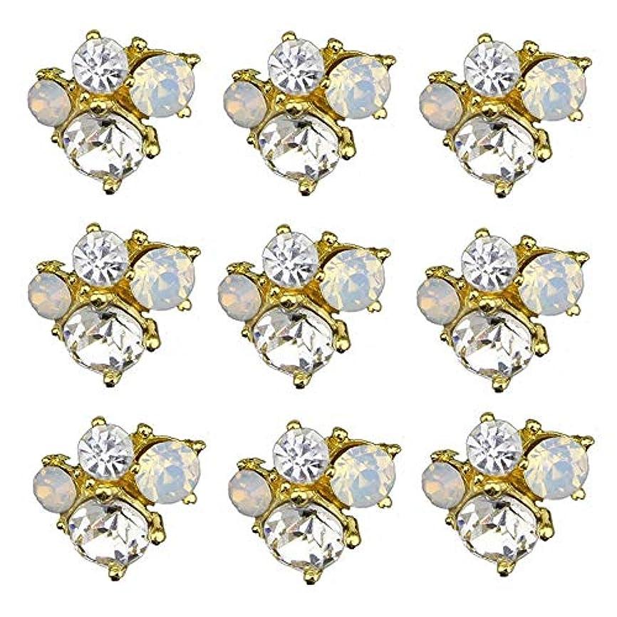 代わりにを立てるワードローブ起きるネイルズデザインのための10pcsの3Dネイルアーツグリッターラインストーンの装飾チャームクリスタル飾るスタッドアクセサリー