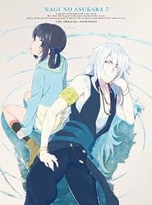 凪のあすから 第7巻 (初回限定版) [DVD]