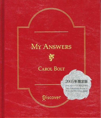 MY ANSWERS BOOK デラックスの詳細を見る