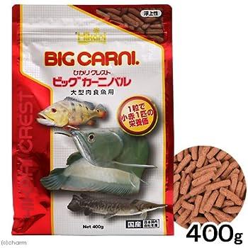 ヒカリ (Hikari) ひかりクレスト ビッグカーニバル 400g