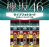 永谷園 さけ茶づけ 3袋×3セット 永谷園×欅坂46コラボ企画お茶づけで会いましょう! 欅坂46のライブフォトカード3枚付き