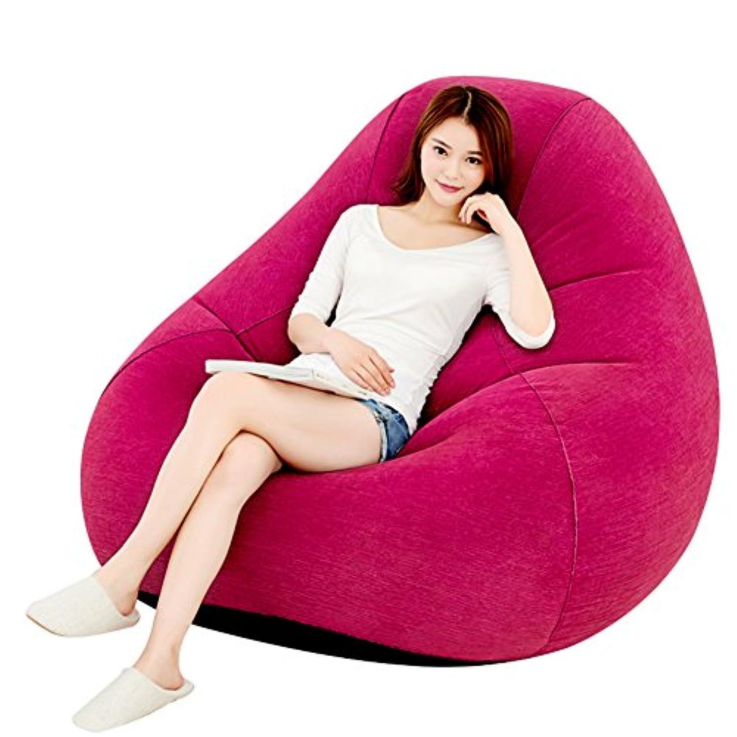 特異性ネイティブ昼寝インフレータブルソファ,シングルソファー, かわいいオフィス リクライニングチェア