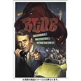 マックィーンの絶対の危機 (ピンチ) 人喰いアメーバの恐怖 [DVD]