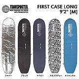 TRANSPORTER トランスポーター ファーストケース 9'2 ロングボードケース (ネイビー, ファーストケース9'2)